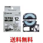 KINGJIM SS12KE キングジム テープカートリッジ テプラPRO はがせるラベル 12mm 白/黒文字 テプラ テープ カートリッジ PRO|2