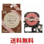 キングジム テープカートリッジ テプラPRO カラーラベル りぼん SFR12PK ピンク/黒文字 12mm TEPRA KINGJIM|1