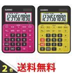 カシオ カラフル電卓 ミニジャストタイプ 10桁 MW-C12A-BR-N MW-C12A-BY-N ピンク イエロー|1