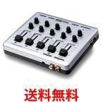 audio-technica ポータブルマルチミキサー オーディオテクニカ マルチポータブルミキサー AT-PMX5P ATPMX5P