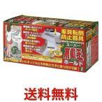 不二ラテックス FFT-011 スーパー不動王ホールド FFT011 1箱2個入 家具転倒防止器具 耐震|1