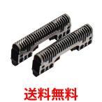 Panasonic ES9064 パナソニック 替刃 メンズシェーバー用 内刃 ( Z-400 ラムダッシュ リニア システム スムーサー )|1