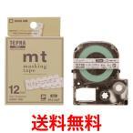 ショッピングマスキングテープ KINGJIM SPJ12AP キングジム テープカートリッジ テプラPRO マスキングテープ mt  コスモス  ドット・コスモス/グレー文字 テプラ テープ カートリッジ PRO|1