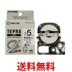 KINGJIM SU5S キングジム テープカートリッジ テプラPRO 熱収縮チューブ φ5mm(φ2.8からφ5.5mm) 白 テプラ テープ カートリッジ PRO|1