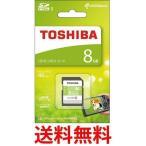TOSHIBA SDAR40N08G 東芝 SDHCカード 8GB Class10 UHS-I対応 (最大転送速度40MB/s) 日本製 (国内正規品)|1