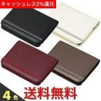 CASIO カシオ 電子辞書 エクスワード専用ケース XD-Y/Kシリーズ用 ブックカバータイプ XD-CC2305
