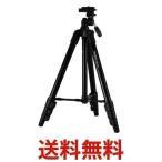 相機 - KING DIGI-204BK キング DIGI204BK FOTOPRO 三脚 軽量コンパクト三脚 ブラック 4段 アルミ製