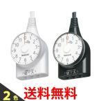 ダイヤルタイマー 11時間形 ホワイト 1m WH3111WP 1コ入