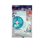 MITSUBISHI MP-3 三菱電機 ミツビシ MP3 掃除機用紙パックフィルター 抗菌消臭クリーン(5枚入)