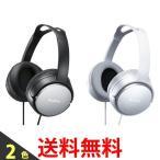 SONY MDR-XD150 ソニー MDRXD150 -B -W 密閉型ヘッドホン ステレオヘッドホン MDR-XD150/B MDR-XD150/W 純正品