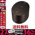 シャープ IH おひつ炊飯器 KS-WM10B-T 5.