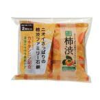 ショッピング石鹸 ファミリー柿渋石けん 2コパック(80g×2個) 柿渋石鹸 ペリカン石鹸|1