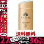 ANESSA アネッサ パーフェクトUV アクアブースター 60ml SPF50+・PA++++  資生堂|2