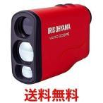 アイリスオーヤマ PLM-600-R レッド レーザー距離計 最大測定距離 660yd ゴルフ用品 軽量