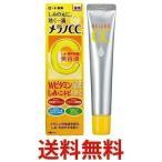 ロート製薬 メラノCC 薬用しみ対策 美容液 20ml 医薬部外品 薬用 保湿|1