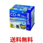maxell CDR700S.WP.S1P20S マクセル データ用 CD-R 700MB 48倍速対応 インクジェットプリンタ対応 ホワイト 20枚 ケース入
