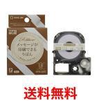 KINGJIM SFR12SZ キングジム テープカートリッジ テプラPRO りぼん 12mm ホワイト 金文字 テプラ テープ カートリッジ PRO|1