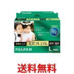 FUJIFILM WPL400PRM フジフィルム インクジェット ペーパープリンター用紙 厚手 Lサイズ 400枚入|1