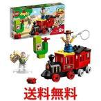 レゴ デュプロ 10894 トイ・ストーリー・トレイン ディズニー ブロック おもちゃ 女の子 男の子 電車 LEGO