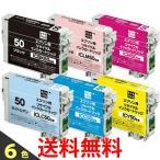 ecorica ECI-E50 エコリカ リサイクルインクカートリッジ ECI E50B E50C E50LM E50M E50Y E50LC EPSON 互換 1