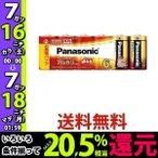 パナソニック 単2形アルカリ乾電池 6本パック LR14XJ 6SW