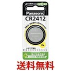 Panasonic コイン形リチウム電池 CR-2412P