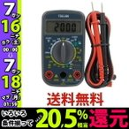 OHM TDX-200 オーム電機 デジタルマルチテスター 普及型 バッテリーチェック 電池 チェッカー TDX200 (04-1855)|1