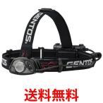 GENTOS HX-133D ジェントス HX133D ヘッドライト ツインセンサー LED ダブルセンサー 明るさ 220ルーメン 点灯8時間 防滴 懐中電灯|1