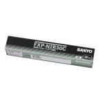 SANYO FXP-NIR30C 三洋 FXPNIR30C 普通紙ファクシミリ用インクリボン SFX-DW710 DT710 DW700 DT700 対応 純正品