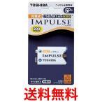 TOSHIBA 6TNH22A 東芝 IMPULSE インパルス 充電式 ニッケル水素電池 6P形 ( min.200mAh 1本 )