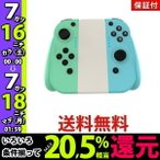 ◆1年保証付◆ Nintendo Switch スイッチ ジョイコン コントローラー 互換 Joy-Con 左右 グリーン×ブルー
