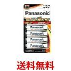 Panasonic BK-3HLD/4B パナソニック 充電式エボルタ 単3形 4本パック 大容量モデル (ハイエンドモデル) EVOLTA