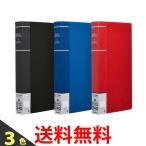 ショッピングポケット Nakabayashi PHL-1024 ナカバヤシ ポケットアルバム フォトグラフィリア L判 240枚
