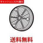 SONY CR1220-ECO 水銀0% リチウム コイン電池 ソニー CR1220ECO