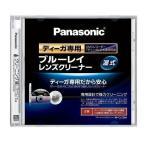 Panaconic RP-CL720A-K パナソニック RPCL720AK ブルーレイレンズクリーナー BD DVD 純正品|1