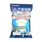 MITSUBISHI MP-7 三菱電機 ミツビシ MP7 抗アレルゲン抗菌消臭クリーン紙パック アレルパンチ 掃除機用紙パックフィルター(5枚入)