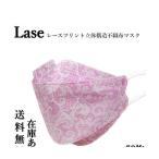 レースマスク マスク レース ピンク 50枚 メイク 落ちにくい メイク崩れ防止 おしゃれ 韓国 柳葉型 快適 4層構造 3D 立体 ウイルス対策