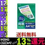 FUJIFILM RHKA4250 フジフィルム インクジェット ペーパープリンター用紙 画彩 普通紙仕上げ 両面 A4サイズ 250枚入 インクジエツト