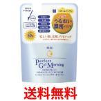 資生堂 専科 パーフェクトジェル モーニングプロテクト つめかえ用 70g SPF50+・PA++++ オールインワン 美容液 ジェル状 ヒアルロン酸 1