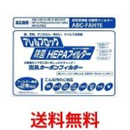 SANYO ABC-FAH15 サンヨー 空気清浄機フィルター 交換用 ABCFAH15