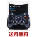 Logicool F310 ゲームパッド ロジクール PCゲーム用 コントローラー 10ボタン USB接続 F310r|1