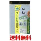 呉竹 水でひらがな練習セット KN37-40 Kuretake