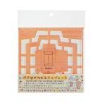 呉竹 SBTP208-21 ポチ袋が作れるテンプレート S SBTP20821 くれ竹 Kuretake