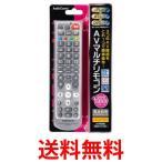 OHM AV-R920N オーム電機 汎用リモコン AVマルチリモコン TV テレビ DVD BD R920N AV-R920N|1