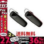 PLANTRONICS M70-B 日本プラントロニクス Bluetooth3.0 ワイヤレスヘッドセット (モノラルイヤホンタイプ) ハンズフリー iPhone Android|1