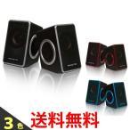 ショッピングPSP プリンストン パソコンUSB電源式スピーカー有線式リモコン付き  PSP-DPR PC|1