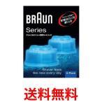 BRAUN CCR2 CR ブラウン CCR2CR アルコール洗浄液 クリーン&リニュー交換カートリッジ メンズシェーバー用 2個入り|3