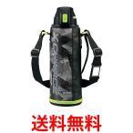 象印 (ZOJIRUSHI) 水筒 直飲み スポーツタイプ ステンレスクールボトル 1.0L ライムグレー SD-FB10-HG