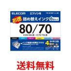 ELECOM THE-8070KIT エレコム THE8070KIT 詰替えインク エプソン IC70IC80対応 6色パック 4〜5回分