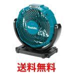 makita CF100DZ マキタ 充電式ファン 10.8V スライド式バッテリ仕様 本体のみ バッテリ・充電器別売